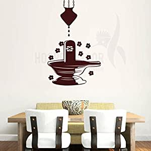 Hoopoe Decor Shiva Linga Wall Stickers and Decals (Large)