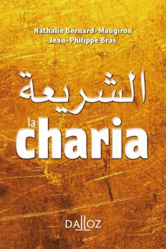 La charia (À savoir)