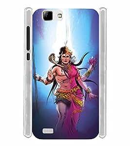 Lord Shiv Parvati Ardhanareswara Soft Silicon Rubberized Back Case Cover for Vivo V1