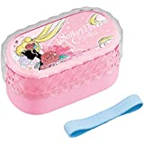 Sailor Moon Crystal Lunch (Bento) Box 2 Tier with Belt