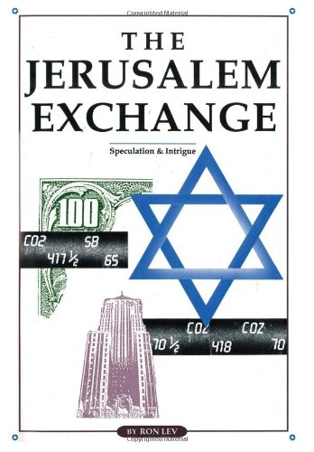 The Jerusalem Exchange