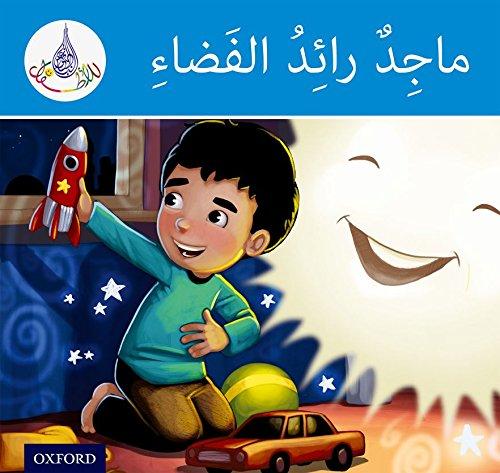 The Arabic Club Readers: Blue Band: Majid the Astronaut