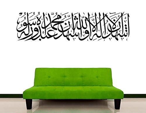 Islamische Glaubensüberzeugung Shahada Wandtattoo Kalligraphie Arabische Schrift Islamische Wandtattoos Bismillah Wandaufkleber Arabische Schrift Türkisch Persisch Islam (100 x 26 cm, Schwarz)