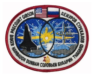 Jean Junction NASA Space Shuttle Atlantis Precourt Gibson Bestickter Aufnäher zum Aufbügeln oder Aufnähen, 10 cm