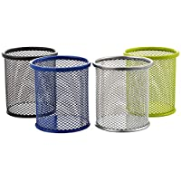 HIFUAR 4PCS Pen Holders Mesh Metal Pencil Cup Stand Ruler Scissors Basket Stationery Storage Organizer Container for Desk Office and School ...