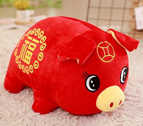 (EoamIk Niedliche Stofftiere Baby Weiche 15 cm Plüsch Schwein Spielzeug Gefüllte Animierte Schwein Tier Puppe für Kinder Geschenk Zimmer Dekoration (rot + Golden))