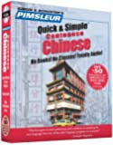 Chinese (Cantonese), Q&s: Learn to Speak and Understand Cantonese Chinese with Pimsleur Language Programs (Pimsleur Quick and Simple)