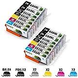 JARBO Kompatibel Canon PGI-550XL CLI-551XL Druckerpatronen Hohe Kapazität kompatibel mit Canon PIXMA IP8750 MG6350 MG7150 MG7550 IP8700 MG6300 MG7100 MG7500 (4 PGI-550 Schwarz,2 CLI-551 Schwarz,2 Cyan,2 Magenta,2 Gelb,2 Grau)