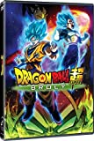 Dragon Ball Super Broly [DVD]