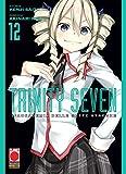 TRINITY SEVEN N.12 - ACCADEMIA DELLE SETTE STREGHE - MANGA ADVENTURE 20