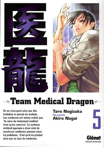 Team Medical Dragon Vol.5