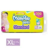 #10: Mamy Poko Pants Standard Pant Style Extra Large Diapers (26 Count)