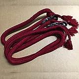 Baumwollzügel Zügel 2,5m geschlossen versch. Farben, Auswahl:bordeaux