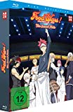 Food Wars! The Second Plate - 2. Staffel - Vol.1 + Sammelschuber - Limited Edition [Blu-ray]