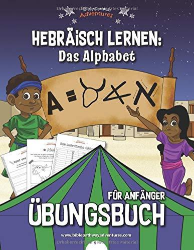 Hebräisch lernen: Das Alphabet Übungsbuch