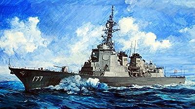 Trumpeter 1:350 - JMSDF Atago Destroyer DDG-177