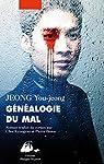 Généalogie du mal par Jeong