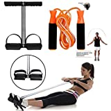 Consonantiam Tummy Trimmer Stomach and Weight Loss Equipment with Skipping-Rope Jump Skipping Rope for Men, Women, Weight Loss.
