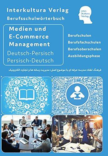 Berufsschulwörterbuch für Medien- und E-Commerce Management: Deutsch-Persisch Dari / Persisch Dari -Deutsch (Berufsschulwörterbuch / Deutsch-Persisch / Dari)