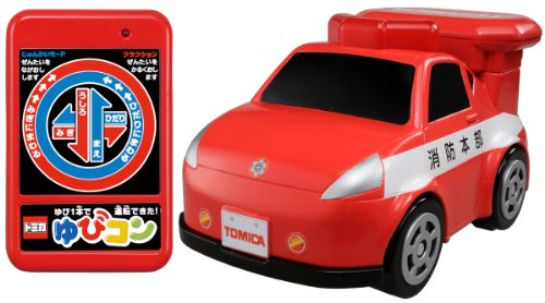 Tomica finger Con Fire Command Vehicle (japan import)