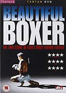 Beautiful Boxer [DVD]