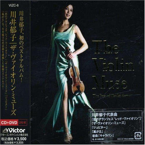 Preisvergleich Produktbild Violin Muse:the Best of