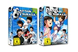 Captain Tsubasa - Gesamt Edition (Episode 01-52) [10 DVDs]