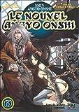 Nouvel Angyo Onshi (le) Vol.13