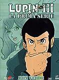 Lupin III(box verde)Stagione01Episodi01-23