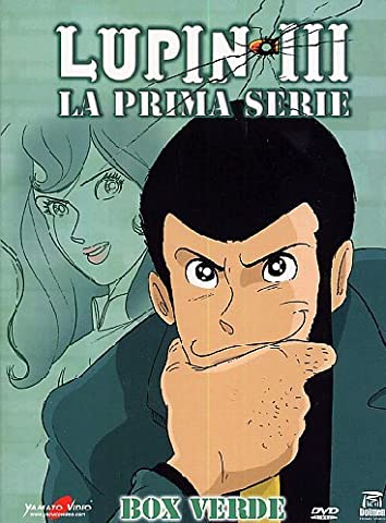 Lupin III - La Prima Serie (Eps 01-23) (5