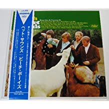 Pet Sounds Red Vinyl Lp [Vinyl LP]