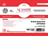 Scanner CS Professional Programme Module-III (2013 Syllabus) Paper-8 Drafting, Appearances and Pleadings