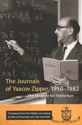 The Journals of Yaakov Zipper, 1950-1982: The Struggle for Yiddishkeit
