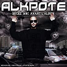 Sucez-Moi Avant L'Album