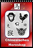 Chinesisches Horoskop (Tischkalender 2018 DIN A5 hoch): Die zwölf Tierkreiszeichen der Chinesischen Astrologie (Monatskalender, 14 Seiten ) (CALVENDO ... [Kalender] [Apr 01, 2017] Stanzer, Elisabeth