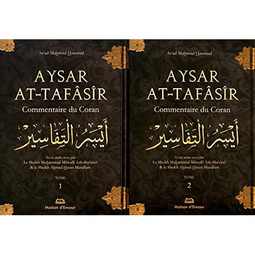 Aysar At-Tafâsîr : Commentaire du Coran, 3 volumes