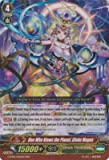 #7: Cardfight!! Vanguard Tcg One Who Views The Planet, Globe Magus (G Bt05/004 En) G Booster Set 5: Moonlit Dragonfang