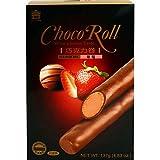 Imei - Galleta Roll De Chocolate Con Sabor A Fresa Taiwanes 137G