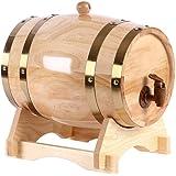 أسطوانة خشبية من خشب البلوط سعة 50 لتر للتخزين أو التقدم في العمر أسطوانات النبيذ & الروح المعنوية، حامل النبيذ (أصفر فاتح) (