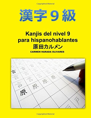 Kanjis Nivel 9: Kanjis para Hispanohablantes: Volume 2 por Carmen Harada