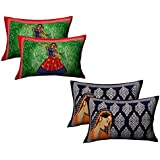 "AJ Home Cotton Multicolor Pillow Covers 2 Sets (4 Pieces)-18""x27"""