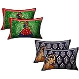 """AJ Home Cotton Multicolor Pillow Covers 2 Sets (4 Pieces)-18""""x27"""""""