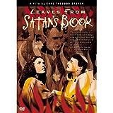 Leaves from Satan's Book (Regie: C.Th. Dreyer)