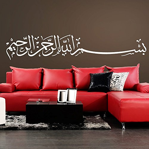 Grandora W5390 Wandtattoo Spruch Bismillah I weiß 120 x 22 cm I Islam Allah Arabisch Gott Besmele Aufkleber Wandaufkleber Wandsticker