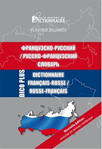 Dictionnaire dico plus por Maison du dictionnaire
