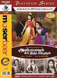 Platinum Series - Alibaba 40 Thirudargalum