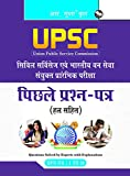 This comprehensive book is useful for UPSC : Civil Services Exam & Indian Forest Service Exam (Common Preliminary Examination). Also useful for State Public Service Commission Exams for the purpose practice of questions based on the latest patter...