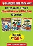 Chacha Chaudhary, Billo, Pinki 3 Comics