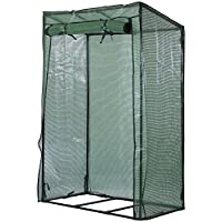 Woodside Tomato Garden Growhouse/Greenhouse With Reinforced Cover & Frame