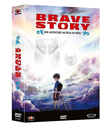 Brave Story - édition collector [Édition Collector] [Édition Collector]
